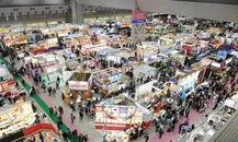 菲律宾食品及设备展ASIA FOOD EXPO