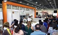 墨西哥食品科技展TECNO ALIMENTOS EXPO