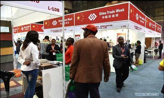 肯尼亚国际贸易周KENEYA TRADE WEEK 2017