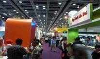 马来西亚建材与建筑工程技术展ONE BUILD