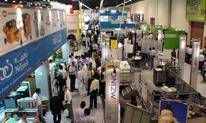 卡塔尔工程机械展HEAVY MAX