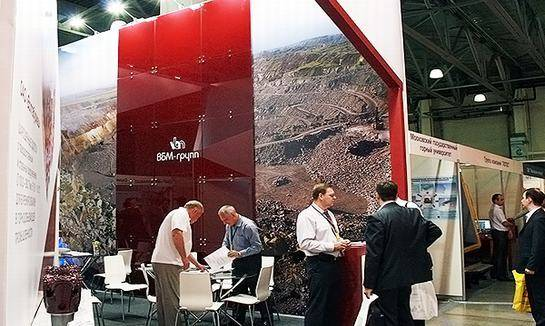 俄罗斯矿业及工程机械展MINING WORLD RUSSIA