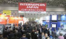 日本电子元器件及澳门葡京网上娱乐设备展NEPCON JAPAN