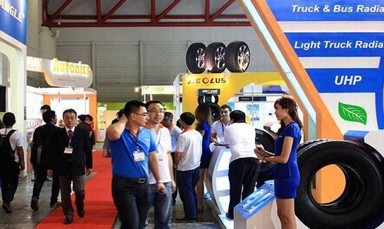 印尼轮胎及橡胶展TYRE & RUBBER