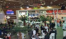 土耳其食品服务及酒店用品展EDT EXPO