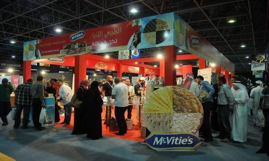 沙特食品饮料展FOODEX SAUDI