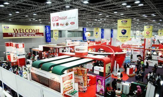 马来西亚清真食品展MIHAS