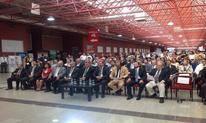 土耳其金属加工技术展TATEF
