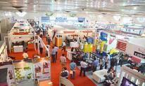 印度机床及机械展AMTEX