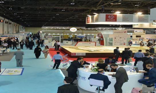 迪拜航空展AIRPORT SHOW