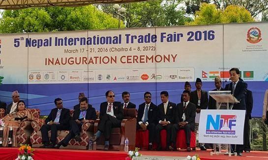 尼泊尔贸易会NITF