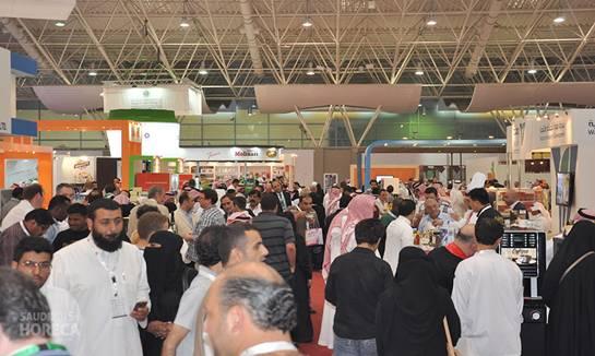 沙特食品饮料及酒店设备展SAUDI HORECA