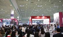 韩国美容美发展Beauty Expo Korea
