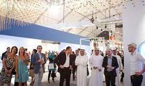 迪拜城市设计展DUBAI DOWNTOWN DESIGN