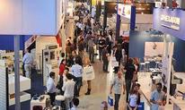 俄罗斯金属冶金工业展Metal-Expo