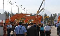菲律宾工程及矿业展MINING ASIA