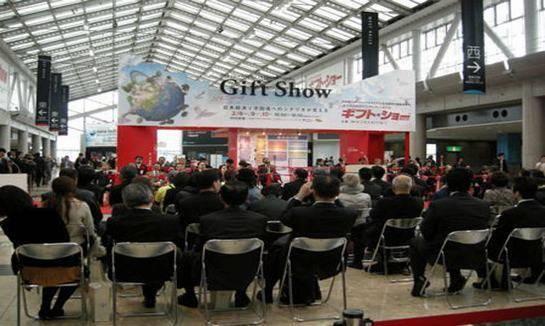日本东京礼品展TOKYO INTERNATIONAL GIFT SHOW