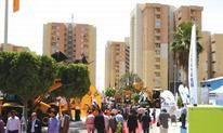 利比亚建材展LIBYA BUILD