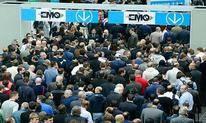 歐洲機床展EMO