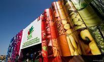 摩洛哥农业展SIAM
