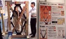 日本建筑材料及住宅設備展KENTEN
