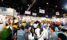 泰國工業展INTERMACH
