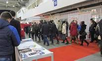 乌克兰五金工具展INTERTOOL KIEV