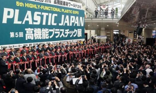 日本高机能陶瓷展CERAMICS JAPAN