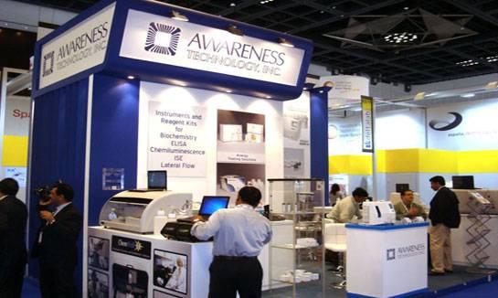新加坡亚太医疗展MEDLAB