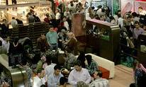 伊朗石材展Isfahan Stone Fair