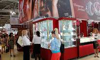 俄罗斯莫斯科珠宝展JUNWEX MOSCOW