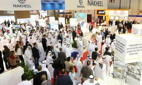 迪拜地产投资与开发展CITYSCAPE DUBAI