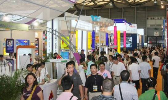 伊朗灯饰照明展INTERNATIONAL EXHIBITION FOR CHANDELIERS AND DECORATIVE LIGHTING
