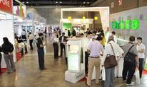 越南照明技術及應用展LEDTEC ASIA