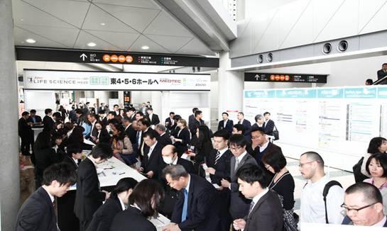 日本制药原料展CPHI JAPAN