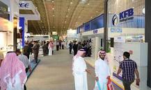 沙特照明展Saudi Luminex