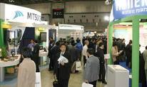 日本化工设备展INCHEM TOKYO