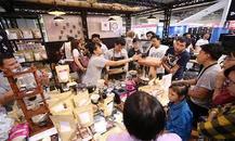 泰国咖啡茶饮品展THAILAND COFFEE TEA & DRINKS,BAKERY & ICE CREAM