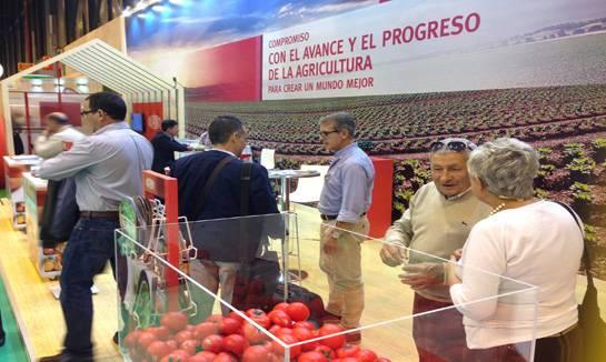 意大利果蔬技术创新展FRUIT INNOVATION