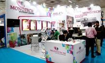 印度玻璃工业技术展ZAK GLASS TECHNOLOGY TRADESHOW