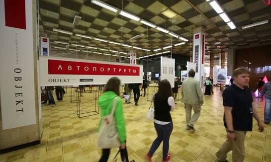 俄罗斯建筑和设计展ARCH MOSCOW