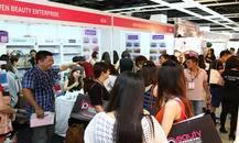 马来西亚美容展BEAUTY PROFESSIONAL MALAYSIA
