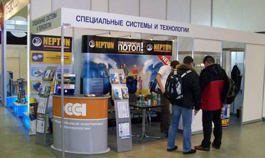俄罗斯暖通、制冷及空调设备展MATTEX