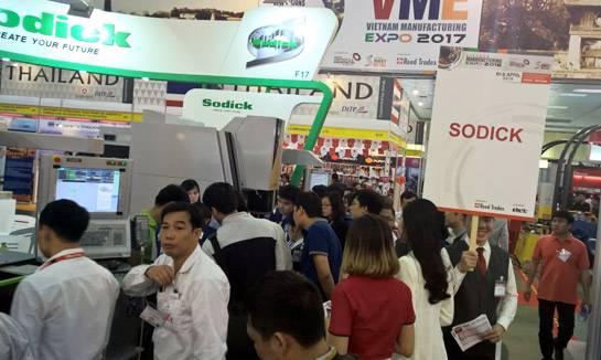 越南机械制造展Vietnam Manufacturing Expo