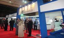 埃及医疗器械展MEDICONEX CAIRO HEALTH
