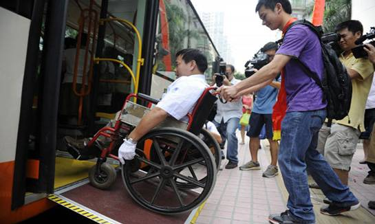 日本无障碍设备和康复展BARRIER FREE