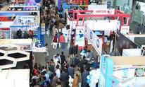 巴基斯坦亚洲贸易工业展ITIF ASIA