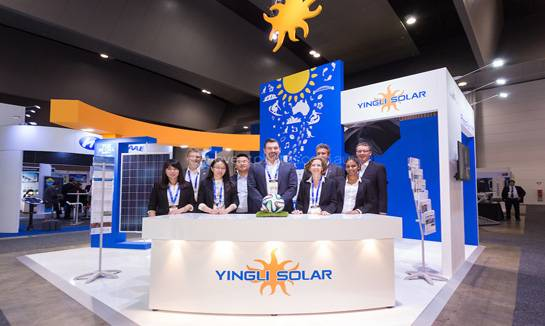 澳大利亚太阳能展SOLAR EXPO AUSTRALIA
