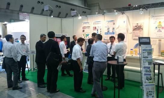 日本环保展N EXPO