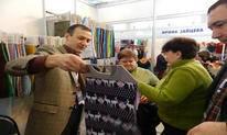 俄罗斯纺织品鞋类展Textillegprom